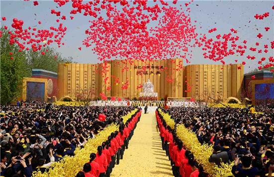 中华炎黄文化研究会海外拜祖委员会在河南郑州揭牌