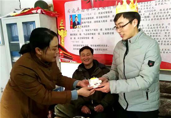 正阳县永兴镇:书记给扶贫干部过生日
