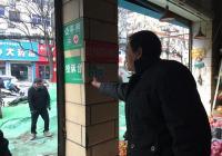 """收款二维码被人覆盖粘贴 郑州十多个商户天天为小偷""""打工"""""""