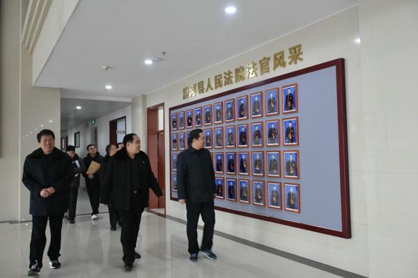 南阳中院督察组到唐河县法院督查信息化应用工作