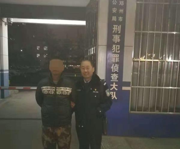 邓州警方成功劝投一名涉黑恶逃犯
