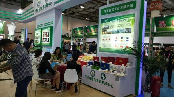 生态好·茶才好 蓝天茗茶亮相绿色食品博览会获优秀产品奖