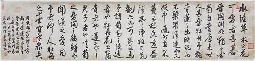 戊戌翰墨————吴泥墨书法作品雅赏