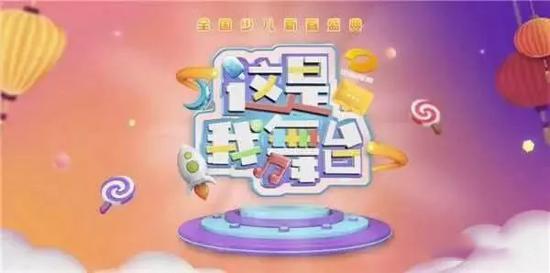 少儿电视演员联合招募河南地区新闻发布会成功举办