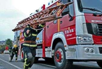 国办印发通知 国家综合性消防救援车辆悬挂应急救援专用号牌