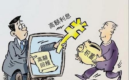 男子非法集资近亿元、2000多人上当 郑州民警转战四省份抓捕嫌疑人