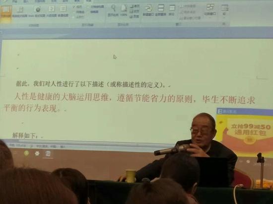 """著名心理学家毕希名教授来郑做""""育君子""""家庭教育讲座"""