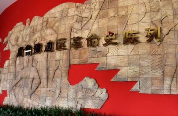 冀鲁豫革命纪念馆:追寻红色记忆