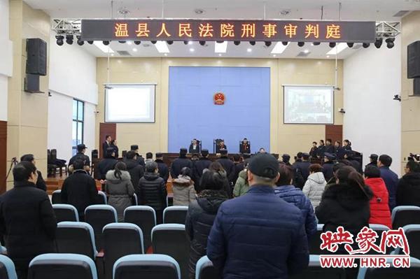 扫黑除恶!温县9青年因寻衅滋事、非法拘禁被判刑