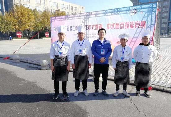 义煤技校两学生荣获河南省技工院校技能竞赛一等奖