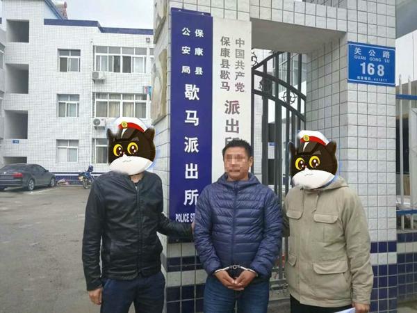 邓州警方成功抓获七名非法买卖枪支犯罪嫌疑人