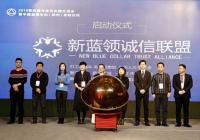 2018第四届中国蓝领生态高峰论坛在郑州举行