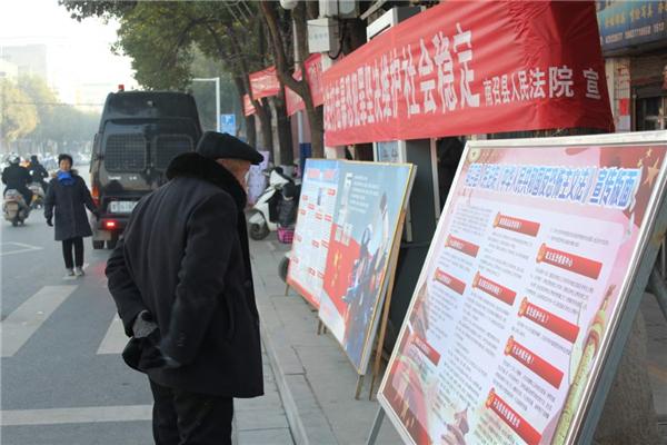 """南召县举行""""反恐怖普法宣传月""""启动仪式"""
