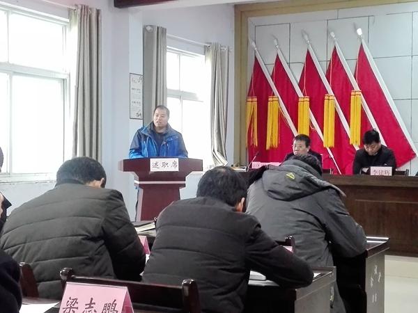 """郏县渣园乡:考评""""下派干部""""助脱贫"""