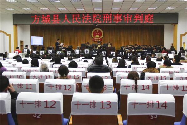 方城法院公开审理被告人庞某某等涉黑案件