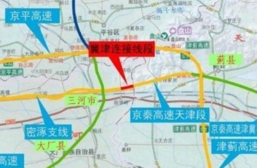 京秦高速天津段与河北省衔接段全线贯通