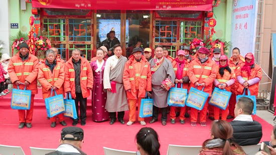 西藏神猴大药房开业庆典暨暖冬公益活动成功举行