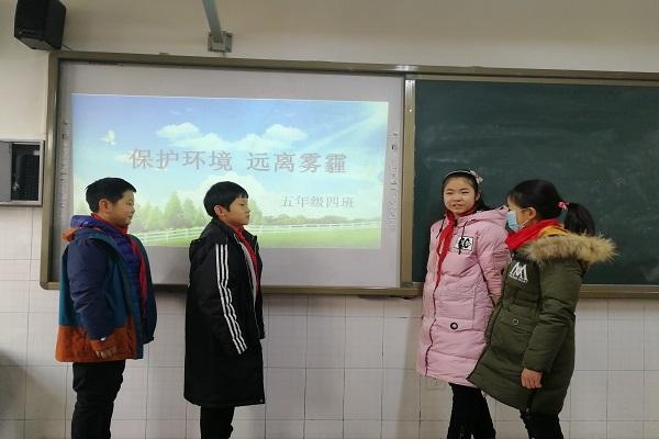 """郑州佛岗小学开展以""""防治雾霾 共卫蓝天""""为主题的宣传教育活动"""