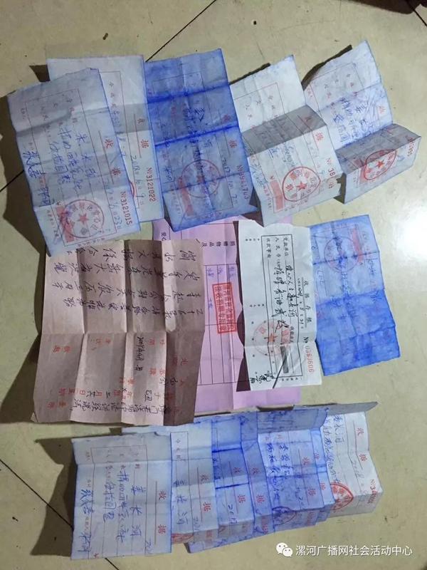 漯河七旬老人30多年日行一善 捐款累计十多万元