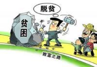 """许昌:鄢陵奏响脱贫攻坚""""大合唱"""" 让贫困群众应享尽享"""