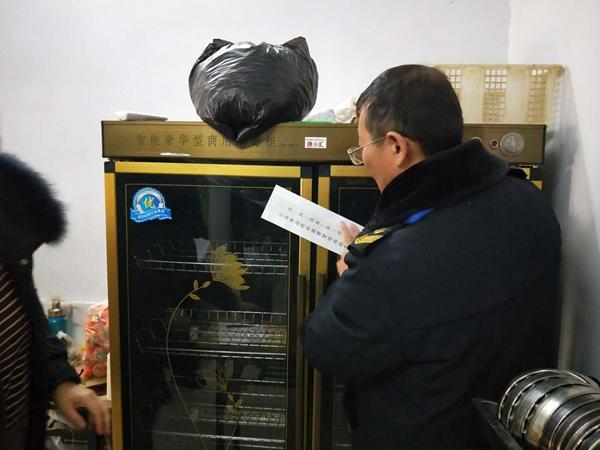 平顶山:郏县食药监局取缔校外非法培训餐宿托管场所