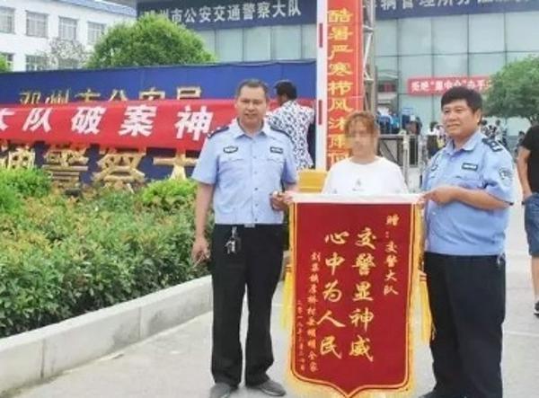 守护一方土 温暖一方人—在邓州市有一支百姓交口称赞的队伍