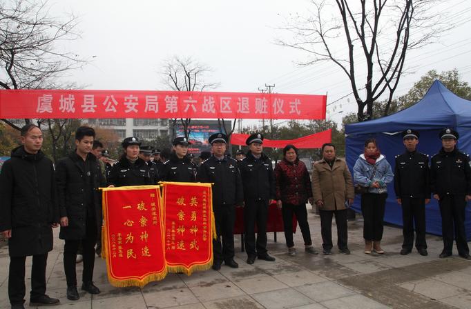 虞城县公安局举行退赃大会  返还被盗电动车16辆