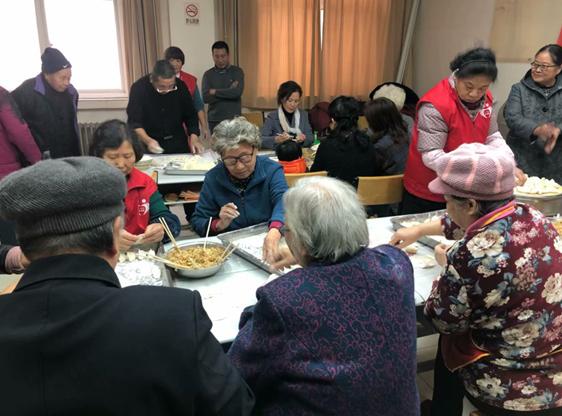 """农科院社区党总支""""冬至•党总支请你吃饺子"""""""