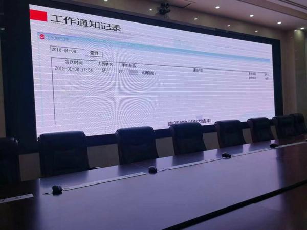 """唐河县法院:""""阳光送达""""助力解决执行难"""