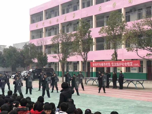 新野县公安局上庄派出所积极开展反恐演练、反恐宣传进校园活动