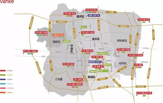 郑州万科心愿奇妙夜重磅来袭 两座万科广场21日不打样