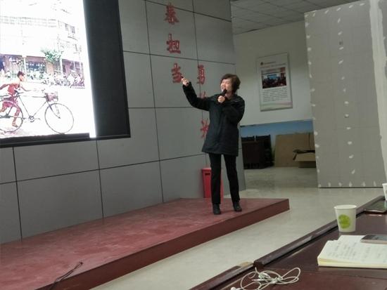 惠济区社会心理服务体系建设启动仪式暨郑州市心理学会工作年会成功举行