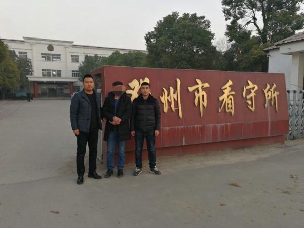 邓州警方成功抓获一名上网逃犯