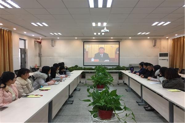 """郑州佛岗小学开展""""重温党的历史 回望改革开放40周年""""教育活动"""