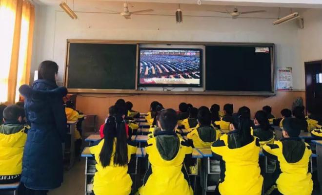 丘工学院附属兴华学校组织全校师生共同观看庆祝改革开放40周年大会
