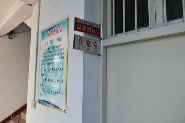 唐河县法院:创新立案方式 助推司法便民