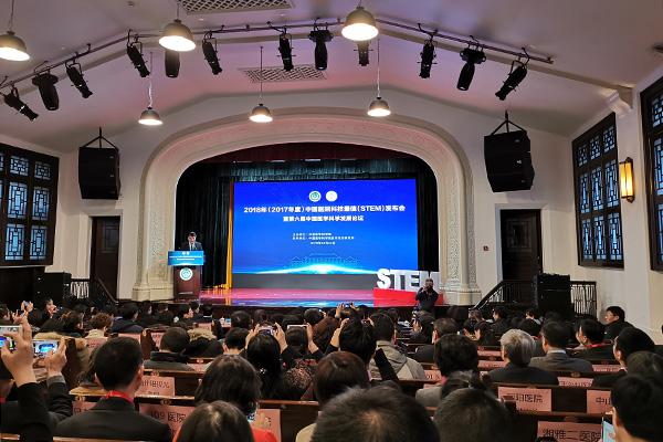 2018年中国医院科技量值发布 474家医院进入前100位