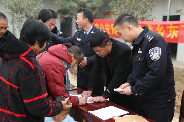邓州市公安局张楼派出所联合刑警大队召开退赃大会