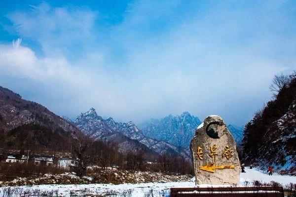 """老界岭风景区荣获""""2018中原旅游品牌影响力奖"""""""