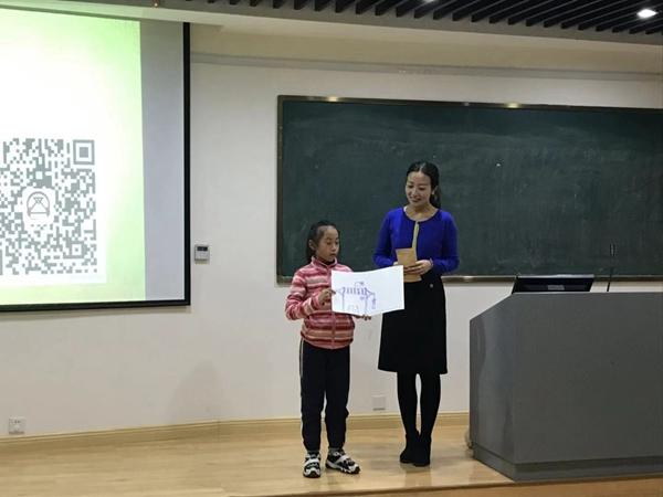"""""""和孩子们一起打开博物馆""""活动在郑举行 领略国宝之美"""