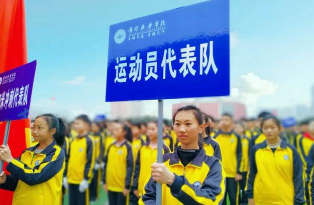 """商丘工学院附属兴华学校举办第一届冬季运动会,赛场上映""""速度与激情"""""""