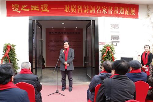 退之非退——耿广智诗词名家书画邀请展在郑州文博城开幕