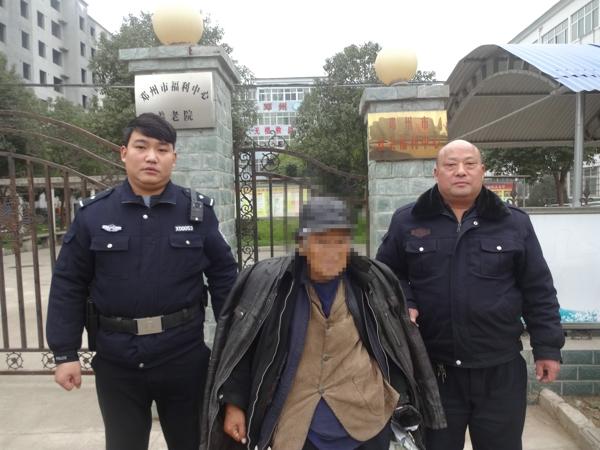 邓州市公安局孟楼派出所救助一名流浪老人