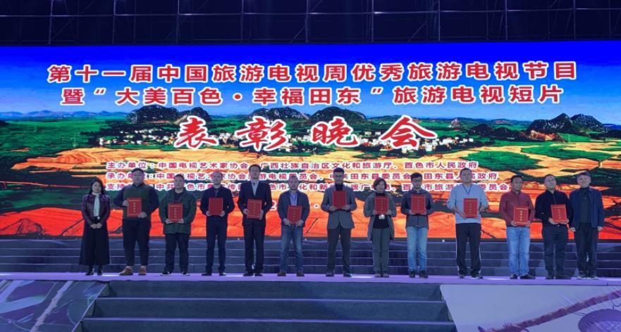 好消息!河南12部作品在第十一届中国旅游电视周上获奖