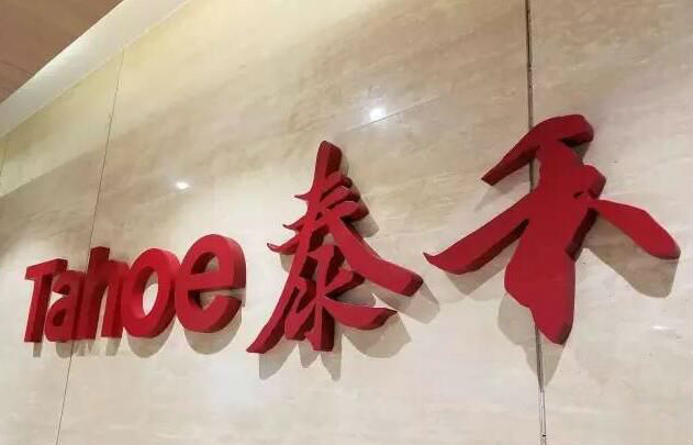 泰禾集团年底忙筹资:负债高企 黄其森2000亿牛皮要破?