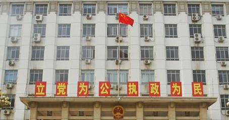 """郑州机构改革调整期 看看各部门职责怎么""""过渡"""""""