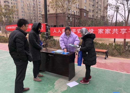郑州市金水区兴达路街道办事处开展平安建设宣传活动