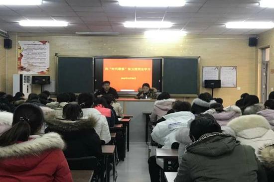 不忘初心 静心从教:郑州市五龙口小学召开学习张玉滚同志先进事迹专题会