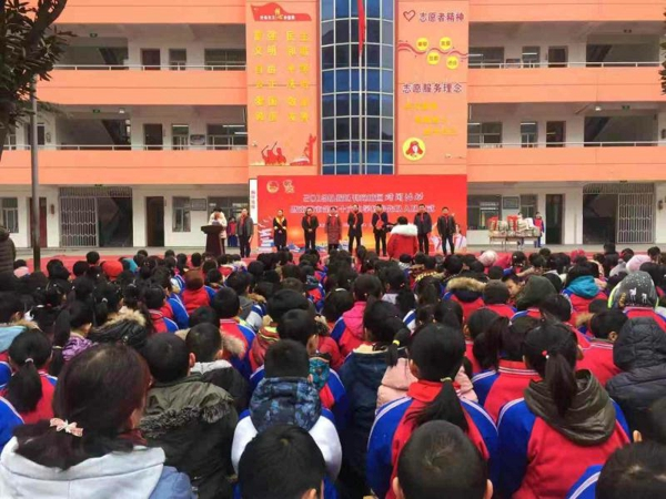 中国少年儿童新闻出版总社队报队刊捐赠活动在宛城区启动
