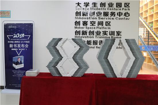 刘文魁:一个民办教育家的《八十而述》